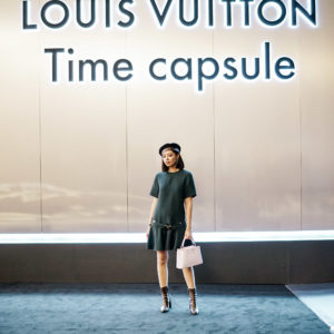 Louis Vuitton Event Singapore: Time Capsule Exhibition